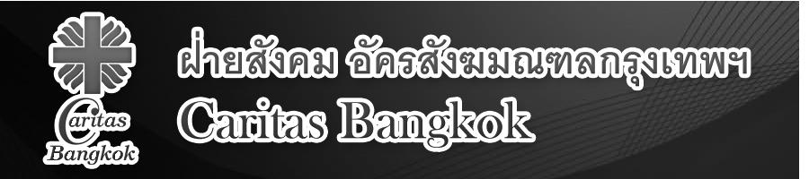 Caritas Bangkok